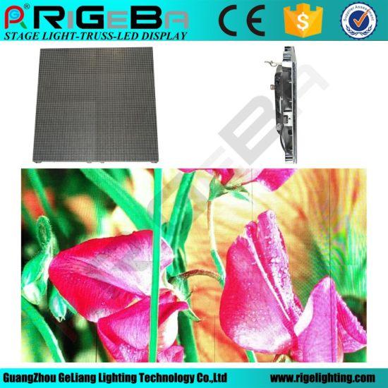 480X480mm P4.81 Die-Cast Aluminum Cabinet Display