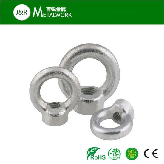 Zinc Plated Threaded DIN582 M24 Lifting Eye Nut