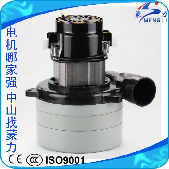 China Factory AC Wet and Dry Vacuum Cleaner Motor GS-03mA