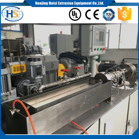 Masterbatch Filing Equipment Tse-75b in Plastic Twin Screw Extruder pictures & photos