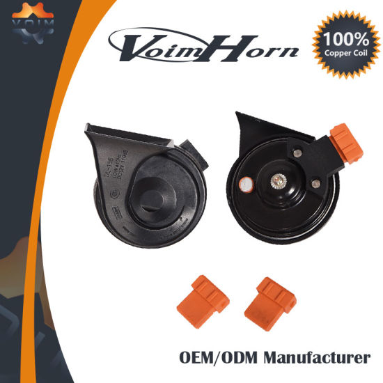 New Design Car Speaker Horn for Volkswagen Car Horn