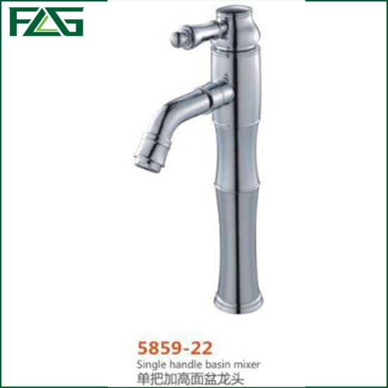 Flg Chrome Single Handle Basin/Bathroom Mixer Faucet /Tap