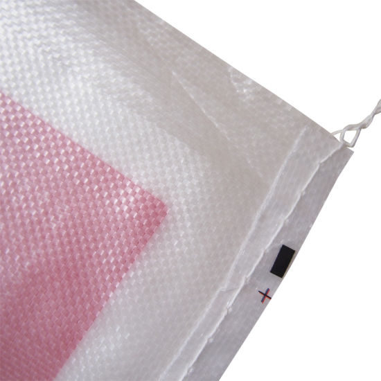 China Printing Logo Transparent Pp Woven Plastic Bags