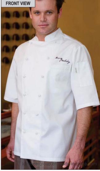 Customized Fashion Workwear Short Sleeve Chef Coat Kitchen Wear Uniforms