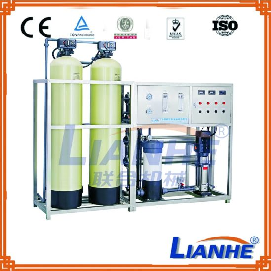 RO Water Treatment System/Reverse Osmosis Equipment pictures & photos