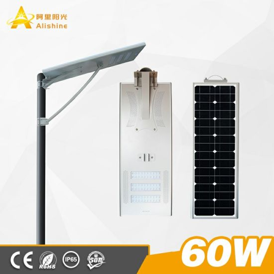 5W-120W All-in-One/Integrated Outdoor LED Lighting Solar Street Light with Mono Solar Panel