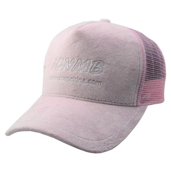 0811dca8 Custom Pink Party Hat Embroidered Baseball Summer Women Visor Trucker Hats