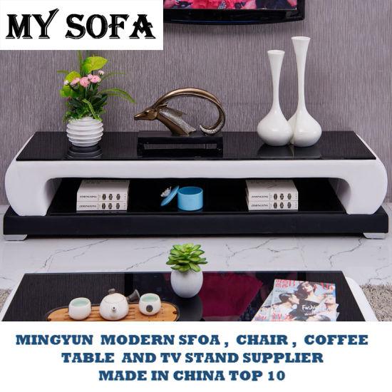 Salon moderne meuble TV en cuir