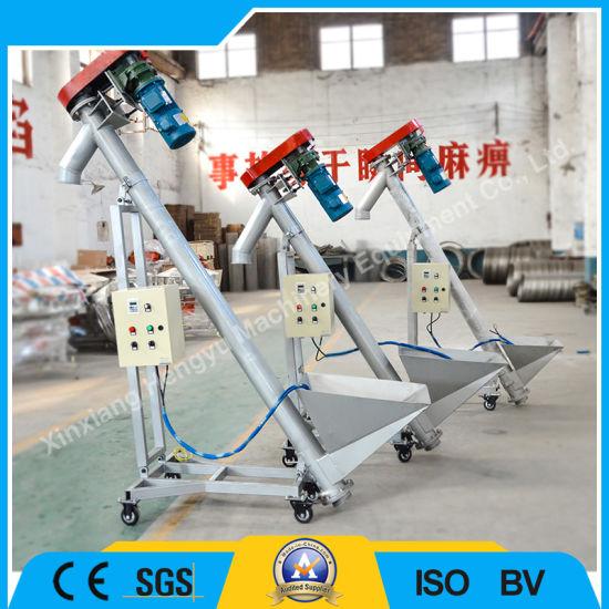 Вертикальный конвейер с камерами конвейера цепной