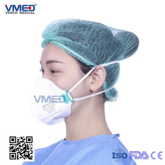 masque facial anti poussiere