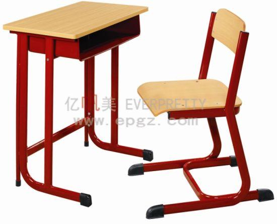 design intemporel 4750f c9009 Chine Salle de classe moderne en bois chaise de bureau fixe ...