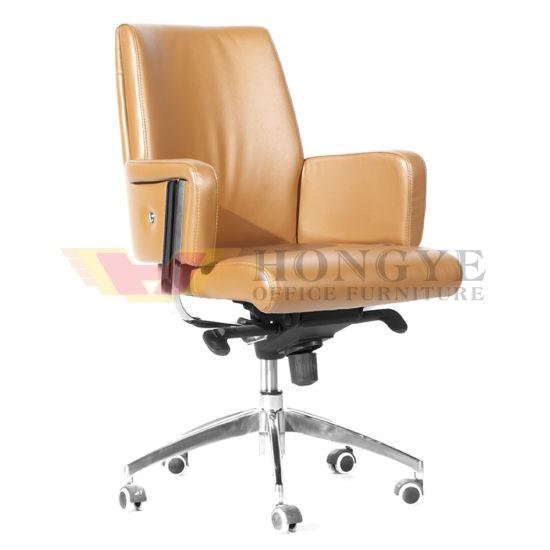 China La ergonomía silla giratoria de cuero auténtico ...