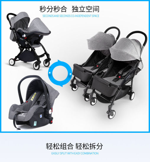 landau bébé jumeaux