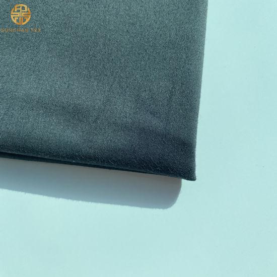 Ткань из пропилена купить ацетатный шелк