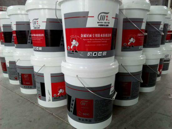 Chine Peinture Du Mur Du Bâtiment De L Intérieur De Ciment