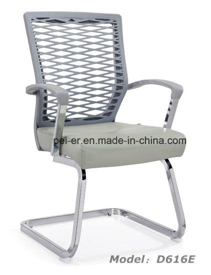 grand choix de 47e1a 49d51 Bureau plastique pivotant en cuir et de Fauteuil visiteur (D616E)