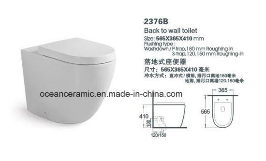 Cc 101 Cisterna Oculta Sin Bastidor Para Suelos Inodoro