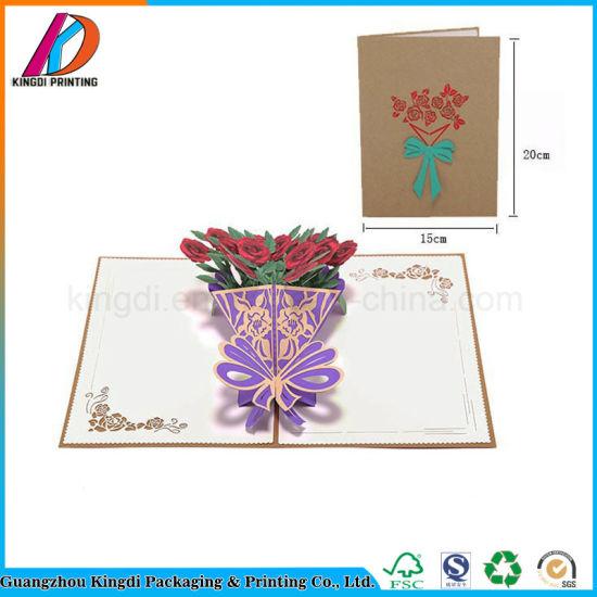 Chine Le Design De Mode Carte D Invitation De Mariage Decoupe Au Laser Acheter Carte De Mariage Sur Fr Made In China Com