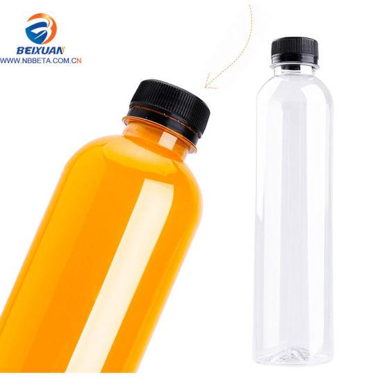 Super Chine Commerce de gros 350ml 400ml Plastique Bouteille de jus de QM-65