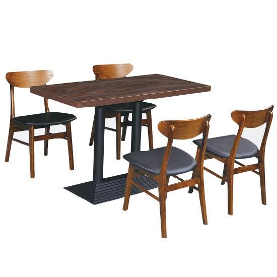 Le Restaurant De Style Japonais Mobilier Table A Manger Et 4 Chaises Foh Jrs1