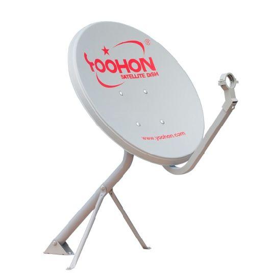 Китай 45см смещение спутниковую антенну для телевизора – Купить Цифровая  антенна в ru.made-in-china.com