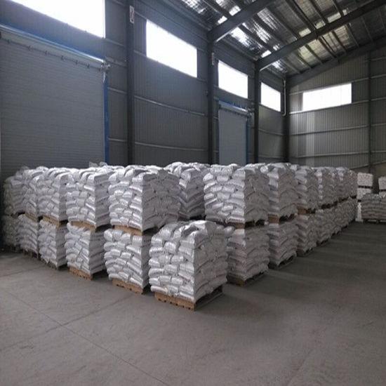 Бетон ветеринария бетонная смесь купить в новосибирске