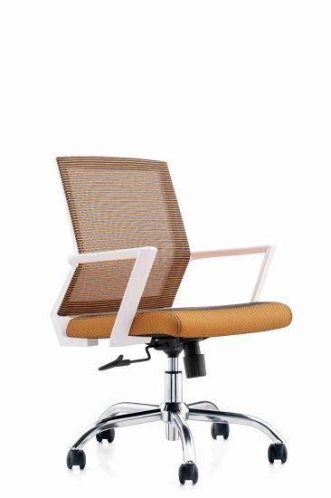 China Modernos muebles baratos tejido de malla Oficina ...