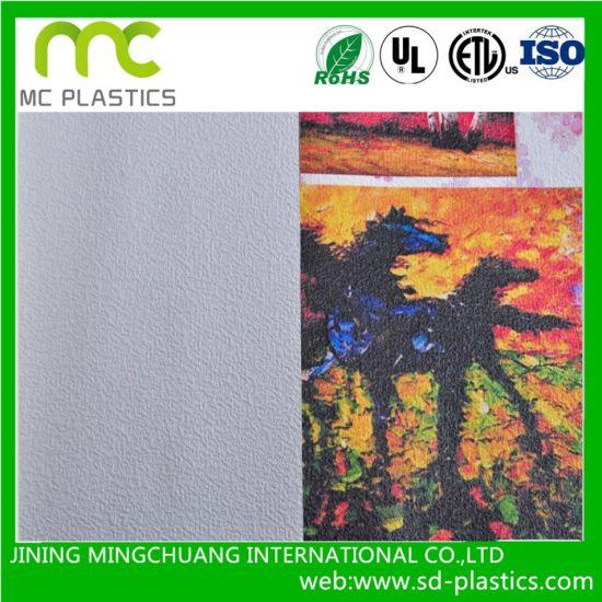 China La Impresión Digital Wallpaper Fondo De Pantalla