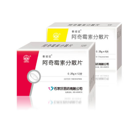 pas cher azithromycine 250mg livraison internationale