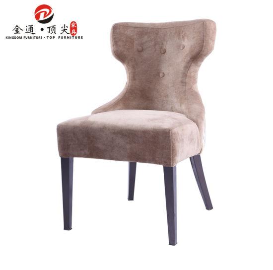 China Arriba muebles metálicos sillas comedor cómodo ...