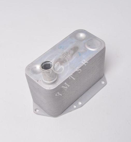 für Mini Motorkühler Wasserkühler Kühler Motorkühlungu.a