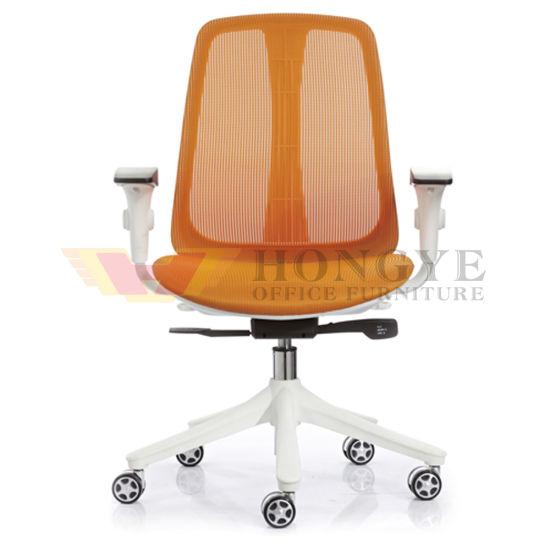 Marco de plástico de malla silla silla giratoria para mobiliario de oficina  (HY-8261B)