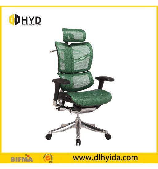 Dos chaise intégral Maillage socle haut en Chine aluminium USVMpqzG