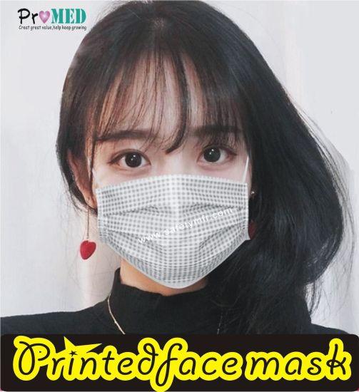 masque hygiene jetable