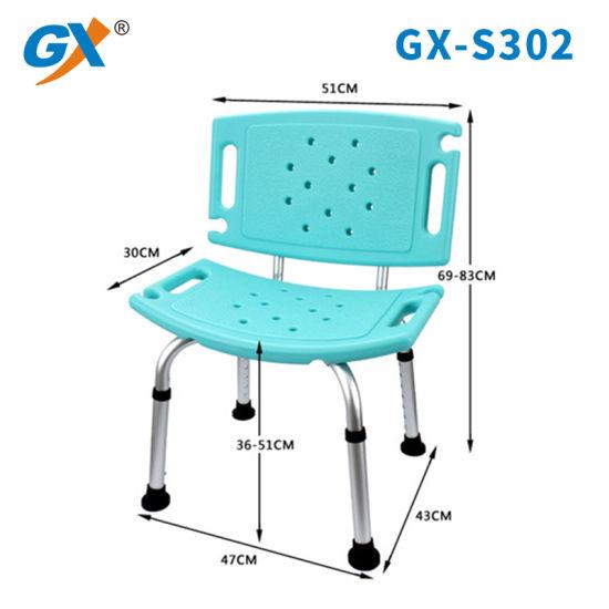 Chaise de bain avec dossier pour les personnes handicapées et les personnes âgées