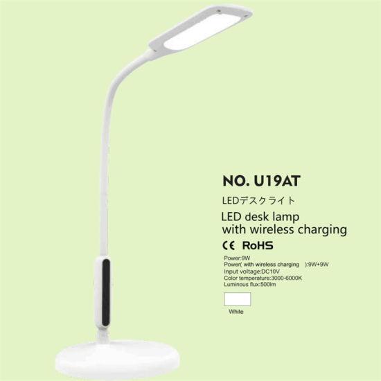La protection de l'oeil 9W Lampe de table de bureau à LED DC10V 500lm
