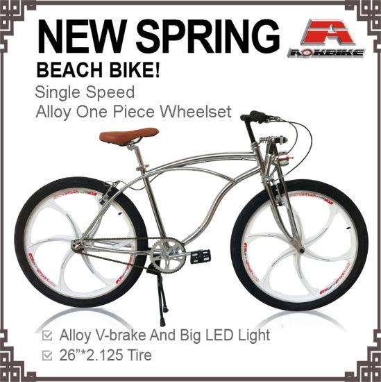 """16/"""" Beach cruiser vélo garde-boues-Chrome"""
