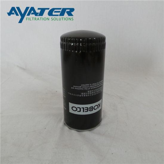 Filtre dentr/ée dhuile pour compresseurs lubrifi/és