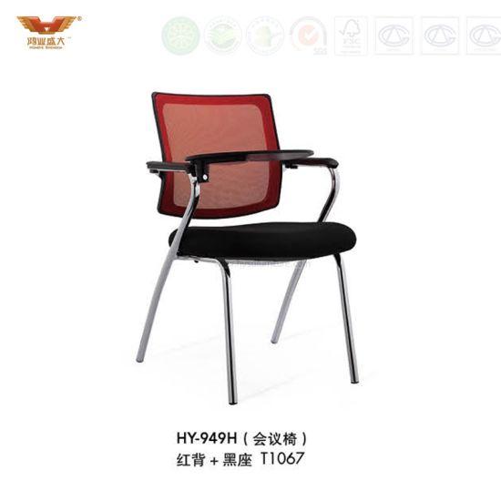 Fácil de montar la oficina de formación de mallas silla con la Junta de  escritura (HY-5501H)