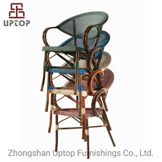 China Muebles De Jardín De Aluminio Exterior Ratán Sillón