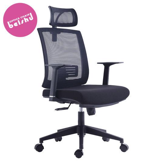 China Malla de respaldo alto gerente moderno sillas Oficina ...