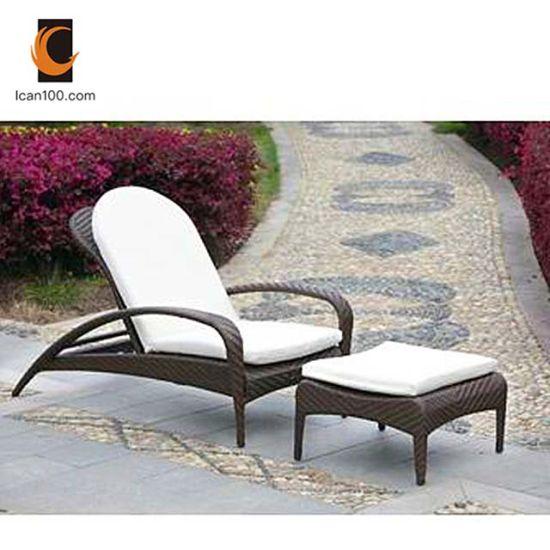 Chine Résistant aux UV extérieure de jardin meubles de patio