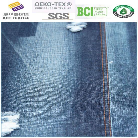 Хлопок ткань джинсовая воронеж ткань бархат купить