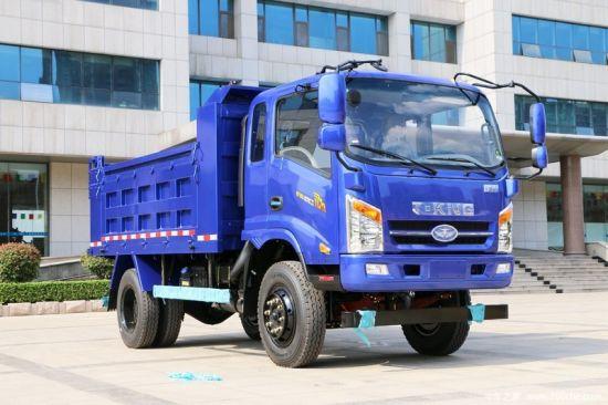 Китай T-King 5 тонн Самосвал продажи с возможностью горячей замены