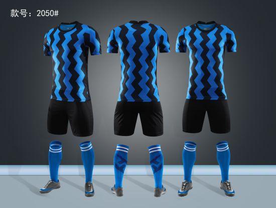 2020/2021 Inter Milan Home maglie e Shorts da calcio