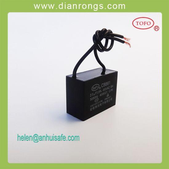 2.5UF 450v Schéma de câblage du ventilateur de plafond condensateur Cbb61