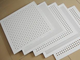 Audacieux Chine PVC perforés de dalle de plafond en plâtre/ Acostic dalle de FT-03