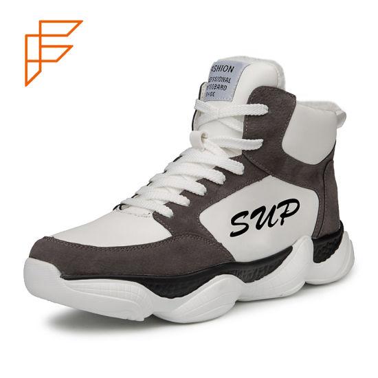 Calzado deportivo, diseño de producto, zapato de baloncesto