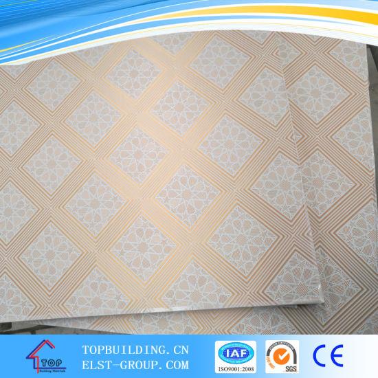 Incroyable Chine Couleur dorée dalle de plafond en plâtre de tuiles en PVC CG-61