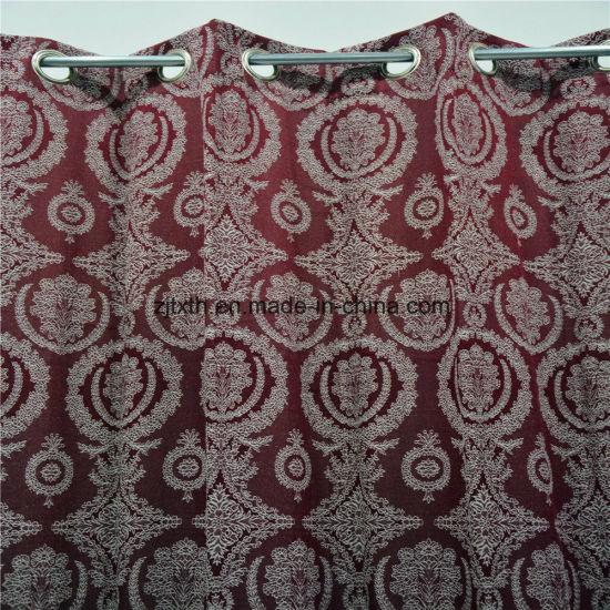 Ткань для штор полиэстер купить в плиз что за ткань
